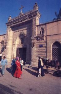 El Moalaqa